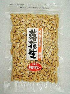 180グラム (x 1) 千葉県産 落花生使用 中粒 バタピー 180g チャック付き袋 ピーナッツ