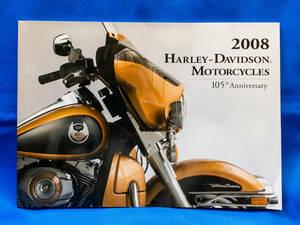 3Q売切!税無し◇ハーレーダビッドソン 2008カタログ 105周年★日本版★Harley-Davidson★★0917-4