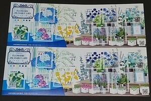 ライフ・花 84円 シール切手 2シート 1680円分 シール式切手 記念切手
