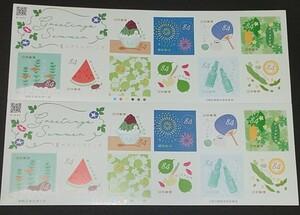 夏のグリーティング 84円 シール切手 2シート 1680円分 シール式切手 記念切手