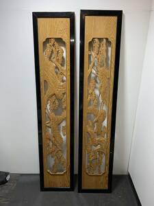 * скульптура раздел промежуток 2 шт. комплект журавль сосна старый дом в японском стиле 1 пункт размер : примерно 37×182×3[ текущее состояние товар * фотография есть дополнения ]*