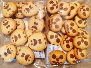 【 訳あり おばけ クッキー 2袋】 ハロウィン パーティー イベント かわいい お茶請け 手土産 おやつ キャラクター