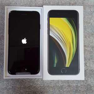 【新品未使用】iPhoneSE 第2世代 送料無料 128GB SIMロック解除済 黒 ブラック SIMフリー Appple docomo auソフトバンクワイモバイル その3