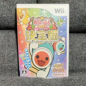 Wii 太鼓の達人Wii 決定版