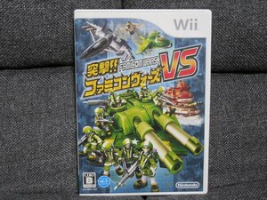 Wii  突撃!!ファミコンウォーズVS