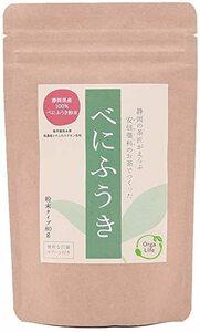 お試し1袋 べにふうき 粉末 粉茶 約160杯分 静岡県産 高濃度 メチル化カテキン 便利な軽量スプーン付き 80g 農水大臣賞
