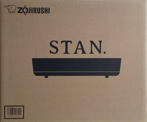 STAN ホットプレート EA-FA10-BA 2020年製 象印 スタン ZOJIRUSHI 新品未使用