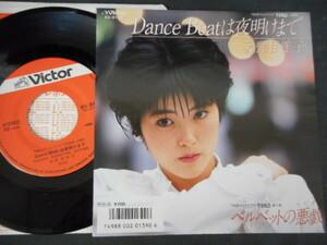 A2794【EP】荻野目洋子/Dance Beatは夜明けまで
