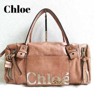 クロエ Chloe エクリプス ハンドバッグ ミニボストンバッグレザー ゴールド金具 ブランドロゴ ブラウンピンク ヴィンテージ 型押し