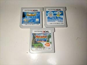 3DSソフト ドラえもん ドラゴンボール3本セット
