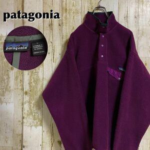 【入手困難】patagonia パタゴニア シンチラ スナップT フリース ジャケット プルオーバー Lサイズ XL相当 パープル 紫 人気カラー 古着