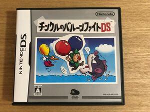 チンクル バルーンファイト DS クラブニンテンドー 任天堂 DSソフト