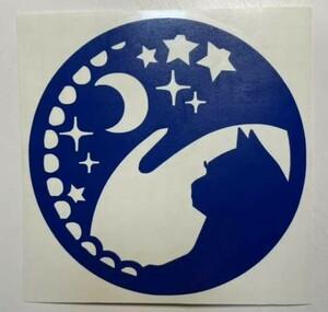 ネコ 猫 ペット 切り絵ステッカー 防水仕様 アースカラー カスタマイズ