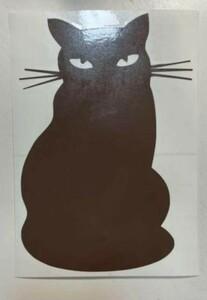 ネコ猫ペット 切り文字ステッカー 防水仕様 カスタム カッティング