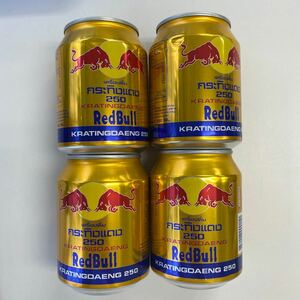 タイのエナジードリンク redbull