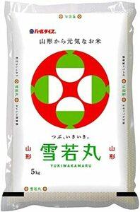 5kg 【精米】 山形県産 白米 雪若丸 5kg 令和2年産