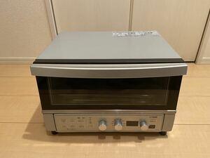 タイガー コンベンションオーブントースター KAS-G130(SN)