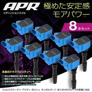 APR イグニッション コイル ベントレー コンチネンタル GT 4.0L V8 8本セット ブルー 安定と高出力 正規品