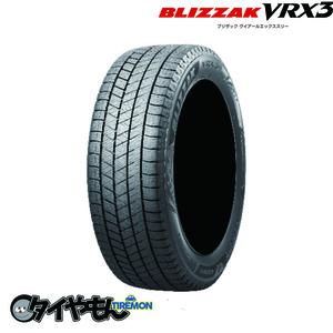 ブリヂストン VRX3 185/70R14 14インチ スタッドレスタイヤ 2本セット 必ず在庫確認 日本製