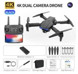 ドローン 4k ProfessionHDワイドアングルカメラ