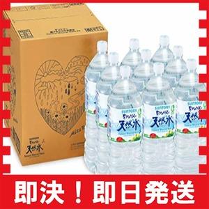 2L×9本 [Amazon限定ブランド] Restock サントリー 天然水 ミネラルウォーター 2L ×9本