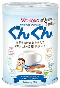 830g 和光堂 フォローアップミルク ぐんぐん 粉ミルク [満9ヶ月頃から3歳頃] 830g ベビーミルク