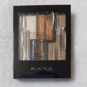 KATE ヴィンテージモードアイズBR-2(ブラウン系アイシャドウ)