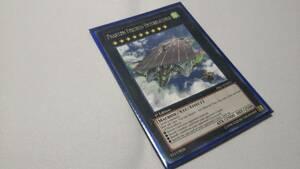遊戯王 英語 幻子力空母エンタープラズニル レア ※他出品物との同梱可能