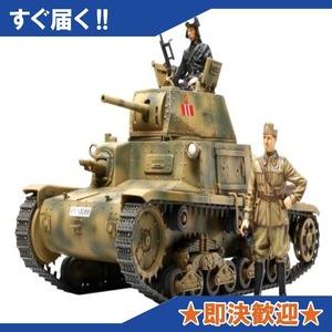 YM2イタリア陸軍 中戦車 M13/40 カーロ・アルマート タミヤ 1/35 ミリタリーミニチュアシリーズ No.296