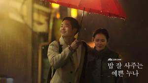 韓国ドラマ 「よくおごってくれるお姉さん」 DVD版 8枚セット 全話収録