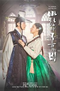 韓国ドラマ 「風と雲と雨」 DVD版 5枚セット 全話収録