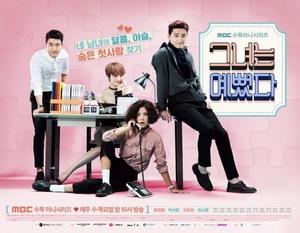 韓国ドラマ 「彼女は綺麗だった」 Blu-ray版 全話収録