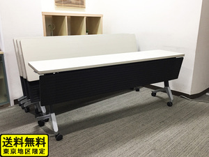 【送料無料 東京地区限定】5台セット コクヨ KT 折りたたみテーブル W1800×D450 ミーティングテーブル 会議テーブル 中古【T5F-0830-01】