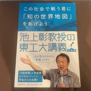 経済・経営書籍 6冊セット 【送料無料】