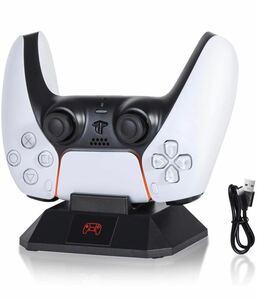 PS5 充電器 PS5 コントローラー PS5 充電スタンド LEDインジケーター付き ポータブル充電スタンド