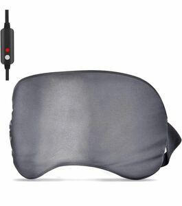 ホットアイマスク USB充電式 蒸気 シルク製 ラフェン加熱 3段階温度調節