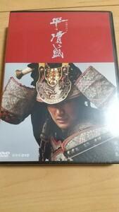 大河ドラマ 平清盛 完全版 DVD-BOX II 全6枚+特典ディスク 第弐集