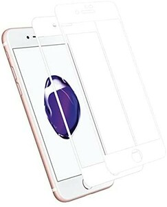 【2枚セット】[ガイド枠付き]iPhone 7/8用 強化ガラスフィルム日本製素材旭硝子製 全面保護 / 硬度9H 約3倍の強度