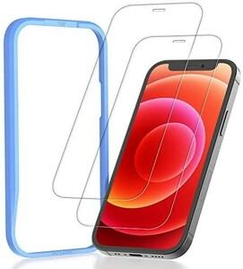 iKuma ガラスフィルム iPhone12mini 用 全面保護 フィルム 指紋防止 高透明度 日本旭硝子素材 強化ガラス