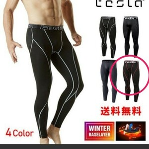 【新品】テスラ TESLA コンプレッションパンツ 保温 吸汗速乾 ブラック Sサイズ