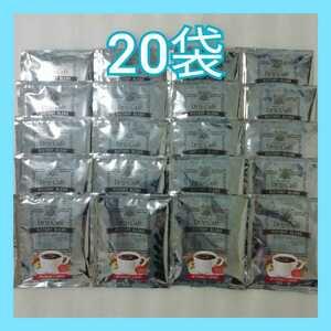 ビクトリーブレンド 20袋 澤井珈琲 ドリップコーヒー