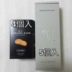 ニューヨークキャラメルサンド  プレスバターサンド NYキャラメルサンド 2種類2箱セット 送料無料