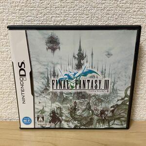 ファイナルファンタジー3 DS版