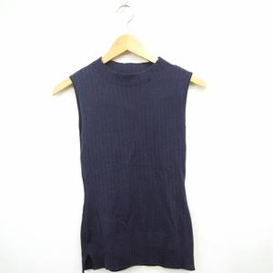 ビーミングバイビームス B:MING LIFE STORE by BEAMS ニット セーター ベスト 無地 リブ シンプル ハイネック 袖なし ノースリーブ 紺