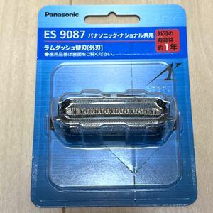 外刃 ES9087 替刃  ラムダッシュ Panasonic パナソニック