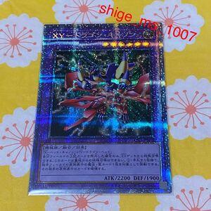 【新品・未使用】遊戯王 XY-ドラゴン・キャノン プリズマティックシークレットレア