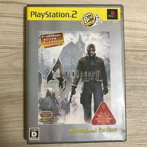 バイオハザード4 PS2