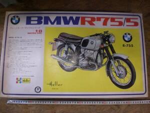 未組立 希少 TOMY/Heller 1/8 BMW R75/5 グレートモーターサイクルシリーズ オートバイ プラモデル トミー エレール 模型 絶版 1970年代
