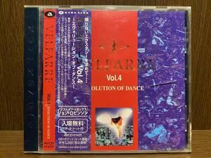 【送料無料】VELFARRE Vol.4 EVOLUTION OF DANCE
