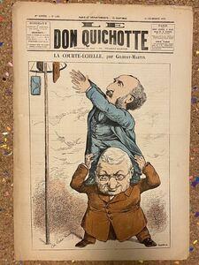 Antique French NewsPaper[Don Quichotte] フランス アンティーク 新聞 風刺画 古書 古紙 洋書 骨董 ポスター ビンテージ アート本 7